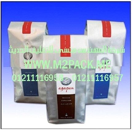 الاكياس البلاستيكية لتعبئة القهوة (6)