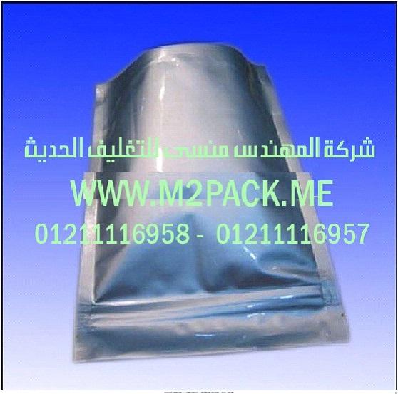 الاكياس المركبة لتغليف الوجبات الخفيفة (2)