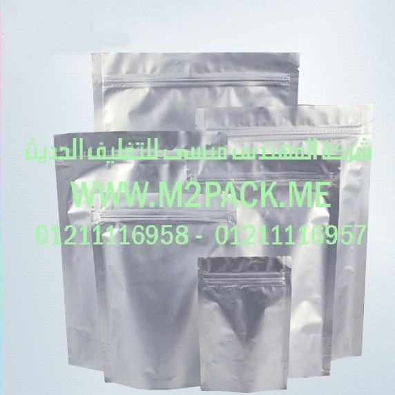 الكيس المركبة لتعبئة المواد الغذائية (2)