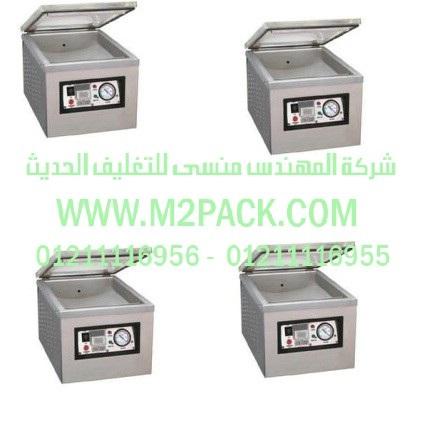 ماكينة اللحام بتفريغ الهواء السطحية موديل m2pack com zq400 – 2dtc