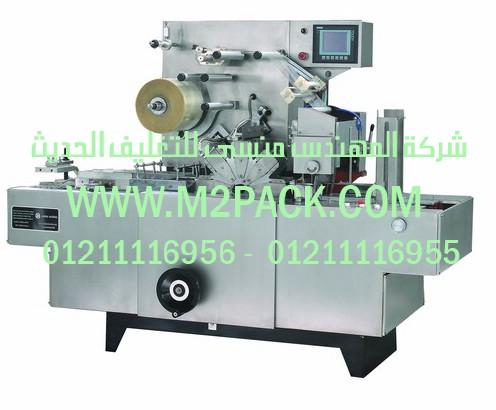 ماكينة تغليف السلوفان موديل m2pack com cp – 2000 a