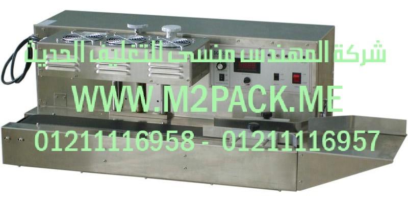 ماكينة لحام الغطاء الطبة الأوتوماتيكية بالأندكش موديل dg – 1500a
