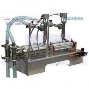 ماكينة تعبئة اكياس عطور من شركة المهندس منسى لماكينات التعبئة والتغليف