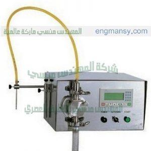 ماكينة تعبئة المواد السائلة في اكياس