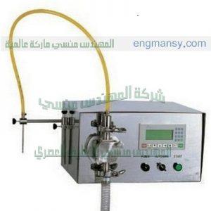 ماكينة تعبئة المياه المعدنية من شركة المهندس منسى ام تو باك