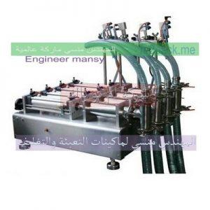 ماكينة تعبئة جميع أنواع السوائل العادية كالماء والعصير نصف أتوماتيك