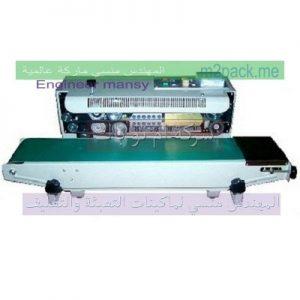 ماكينة لحام اكياس الفول السوداني الافقية ماركة ام توباك