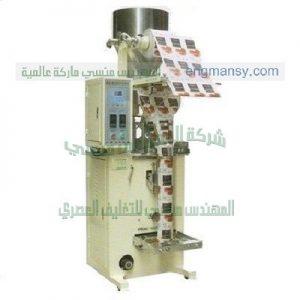 مكينة تعبئة حمص بسير رافع منتج اوتوماتيك